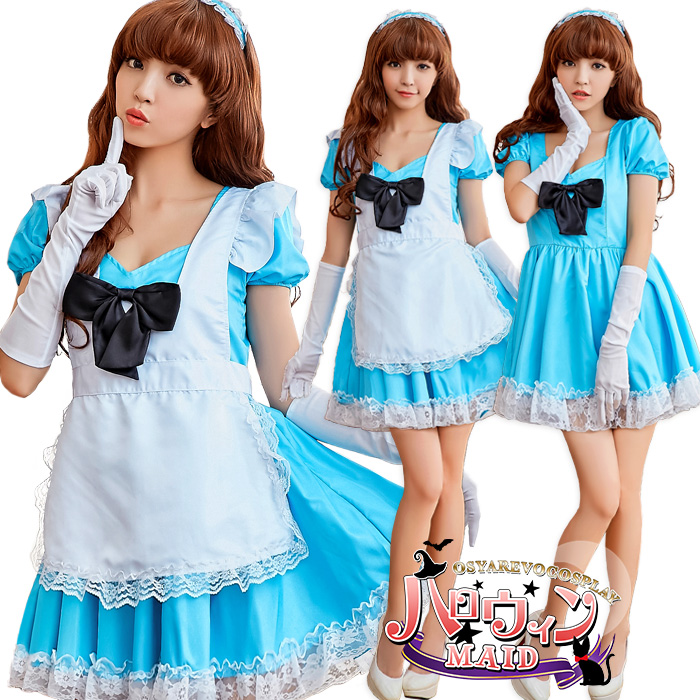 Alice in wonderland cosplay costumes sorry, that