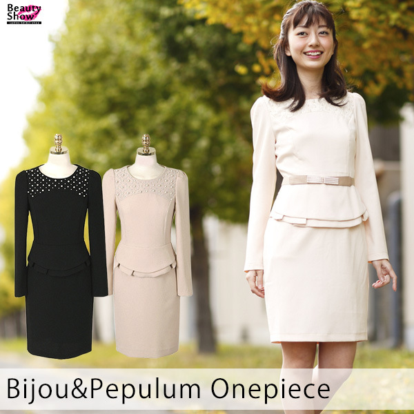 Outing one-piece long sleeve winter women's Office casual Bijou pettanko plum suit long sleeve formal marriage life one-piece invited YX7242 classy LADY one-piece 1.5: society party tight one piece large size knee-length black kindergarten graduation rec