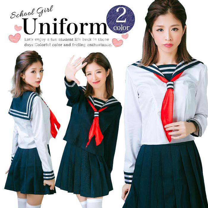 e06941c45 Costume play middy and skirt long sleeves big size Halloween costume play  uniform high school girl ...