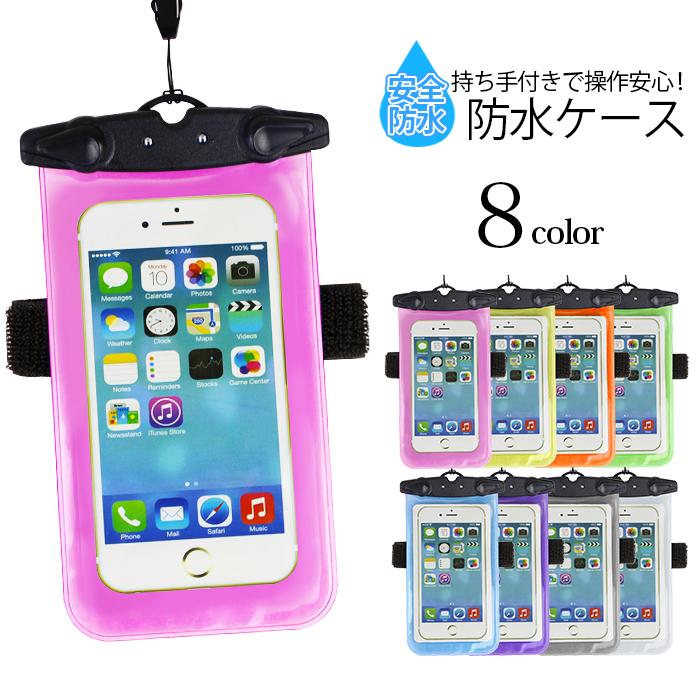 new product ebf7b 636c2 Post packet waterproof case armband Smartphone waterproof case strap comes  with waterproof cover iPhone5 iPhone5S iPHone6 6 s iPhone6plus ski ...