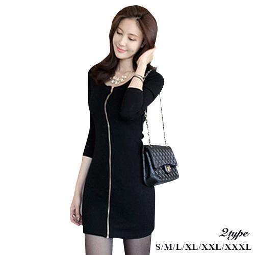 c97e8a337042 Body-conscious dress Lady's dress tops sexy tight rib knit rib cut-and- ...