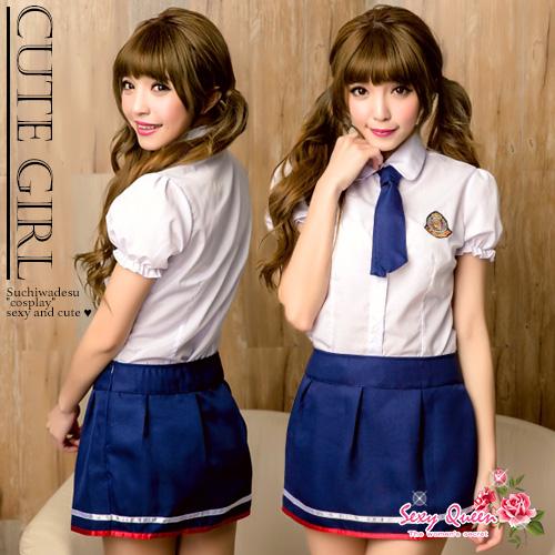 The middy and skirt that middy and skirt costume play school uniform costume school uniform girl ...  sc 1 st  Rakuten & Beauty Show | Rakuten Global Market: The middy and skirt that middy ...