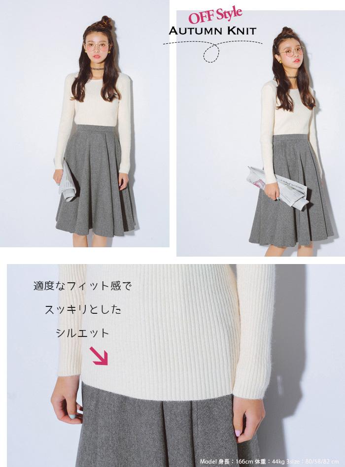 f0639d2982 Ribbed women s sweater tops u neck crew neck long sleeve stretch basic  simple black turmeric beige white grey new