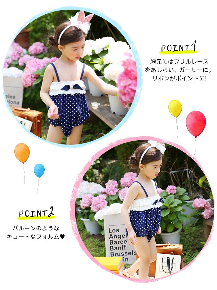 14814d26e56 ... Child dress ribbon rompers all-in-one hat dot waterdrop two points set  frill ...