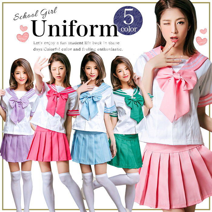 The red green light blue pastel pink purple sexy Halloween costume play costume clothes which have ...  sc 1 st  Rakuten & Beauty Show | Rakuten Global Market: The red green light blue pastel ...