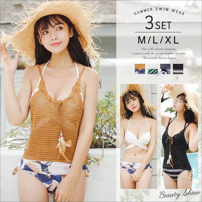 Beauty Show Pattern Floral Design Plain Fabric Cloche Knit Bikini