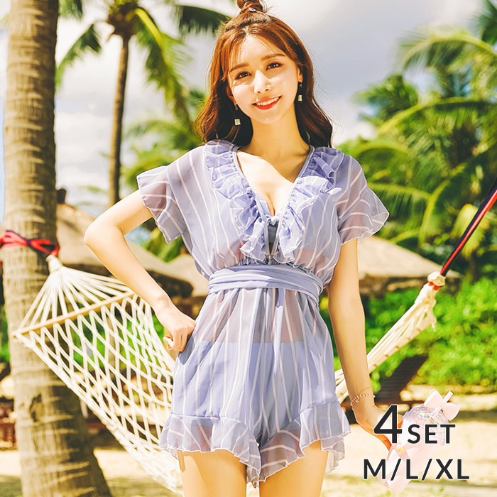 279e5926f1 All Categories · Women's Clothing · Swimwear · All-in-one with the cover up  having a cute the size rompers high