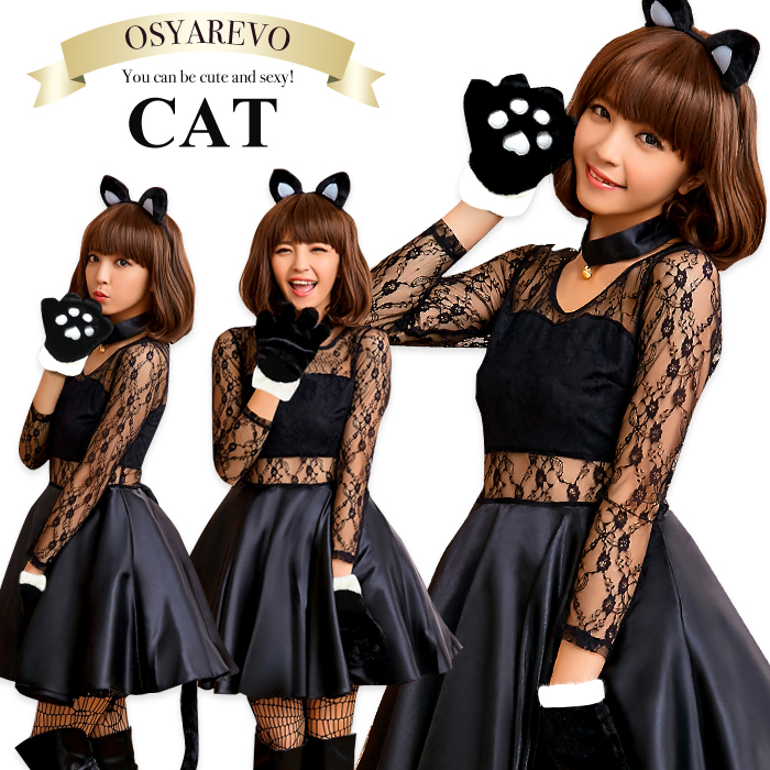 Captivating Cat Koss Where Costume Play Cat Halloween Clothes Disguise Costume Black  Cat Cute Cat Ear Sexy Meat Ball Gloves Race Sleeve Dress Set Cat M L Cat  Girl ...
