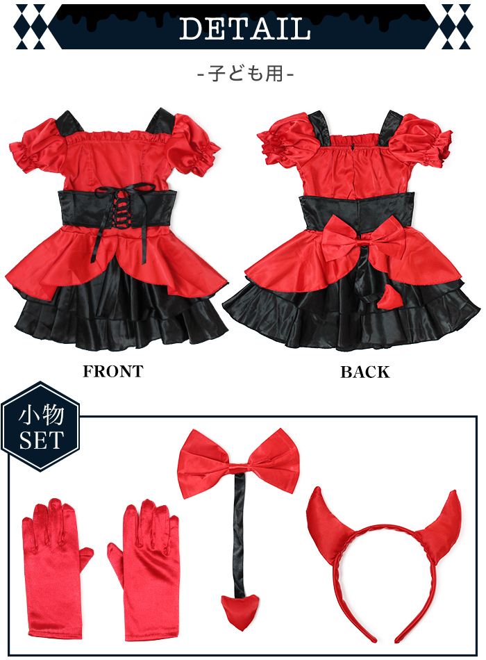 a298ad49 ... Halloween costume play devil goblin kids adults pair Halloween disguise  pretty costume play devil witch costume ...
