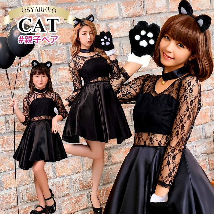 Halloween Costume Play Cat Black Cat Kids Adults Pair Costume Play Clothes Disguise Costume Cat Ear Sexy Meat Ball Gloves Race Sleeve Dress Set Cat