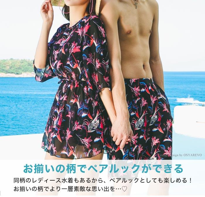 2340ff4e3e6 ... Swimsuit men surf underwear bathing suit half underwear sea Bakery surf  show key point Tani Cal ...