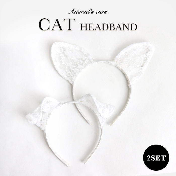 Costume play disguise black cat cat ear headband bunny costume play  Halloween cat race black and white costume play costume sexy race cat ear  cat ear