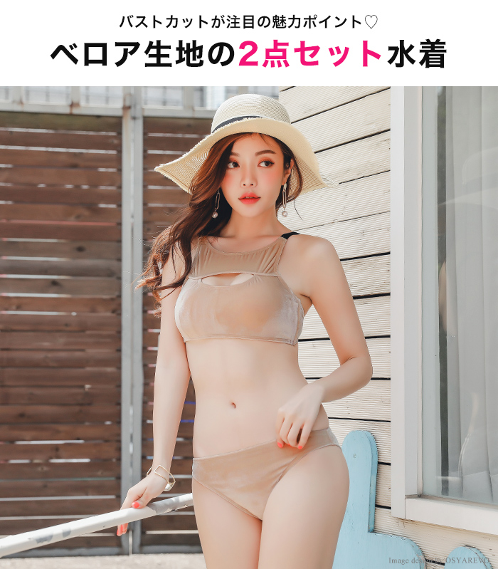 2e71c8ca7d162 ... The non-wire chubby sexy adult girl plain fabric 2019 new work swimsuit  which there ...