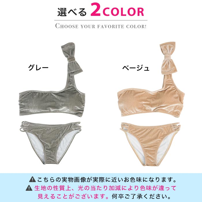 5018213aa0f90 ... The adult girl plain fabric 2019 new work swimsuit mail order that the  non-wire ...