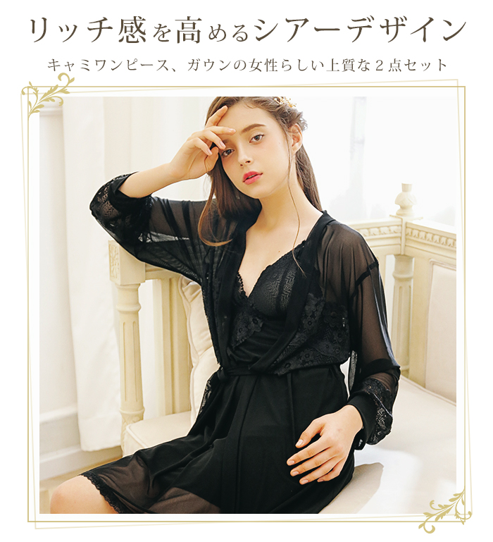 4307c9bb4 ... Roomware negligee camisole dress nightgown black lady s sexy long  sleeves white house coat adult pajamas nightclothes ...