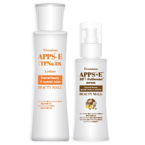 究極の化粧水 『APPSプラスEローションDX』・120ml+【石油系界面活性剤フリー】「APPS+E(TPNa)フラーレン 美容液」・50ml のセット♪ 《BEAUTY MALL》
