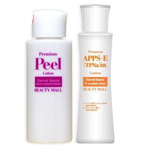 ピールローション プレミアム PEEL ・100ml + 究極の化粧水 『APPSプラスEローションDX』・120ml のセット♪ 《BEAUTY MALL》