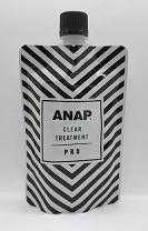 カラートリートメントに混ぜてカラー濃度を調整 売店 アナップ クリアトリートメント 濃度調整 無色 150g ANAP 再販ご予約限定送料無料