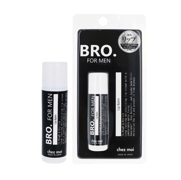 オトコの見だしなみに いつまでも若々しくありたい男性のまめに 割引クーポン配布中 1000円ポッキリ 送料無料 BRO. 新作多数 FOR MEN Lip Balm 5g 唇 乾燥 リップクリーム 購買 メンズコスメ 美容保湿成分 シアバター 無色タイプ かさつき 無色 メンズケア