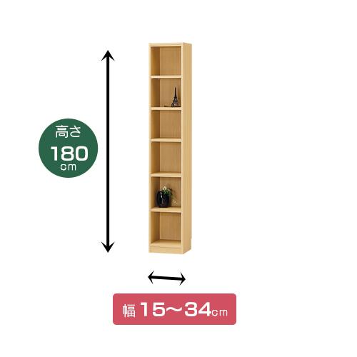 【送料無料】【日本製】オーダーラック 高さ180cmタイプ 幅15~34cm以内で1cm単位でオーダー可能 移動棚5枚付 カラー6色 特注F★★★★対応可 強化棚対応可 追加棚板対応可 別注 受注生産