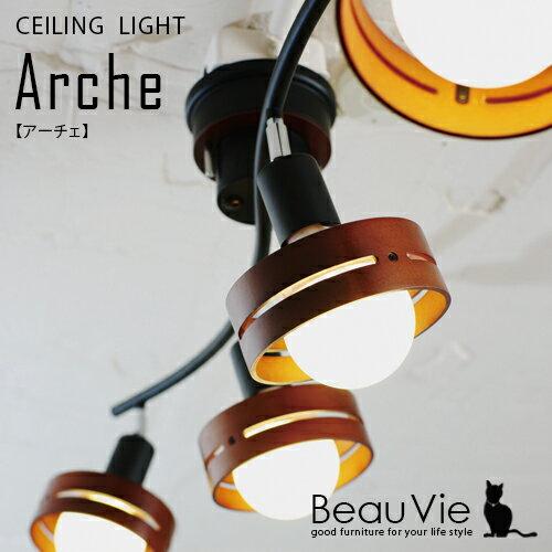 【送料無料】[シーリングライト] Arche アーチェ照明 ライト リモコンスイッチ ホワイトボール球 LED電球対応可
