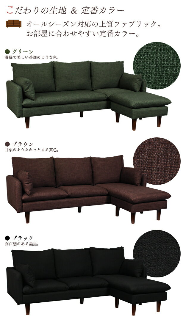 Take three couch sofas; sofa fabric sofa corner sofa | Take three stylish  sofa couch couch sofa couch sofas, and hang three corner sofa corner fabric  ...