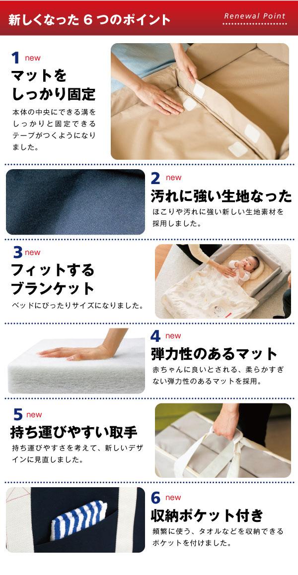 Baby bedding and crib farska / ファルスカ compact bed / babybett/compact bed