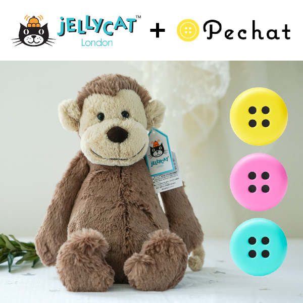 【jellycat ジェリーキャット】バシュフル モンキー M ペチャットセット 送料無料(出産祝い 誕生日 誕生祝い ハーフバ