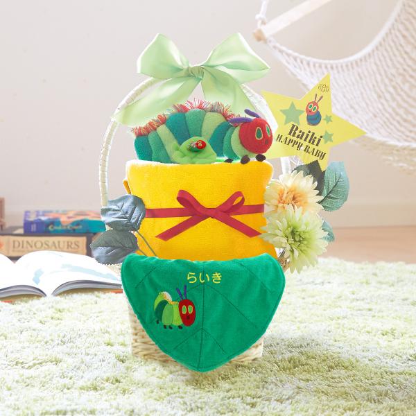 【送料無料】はらぺこあおむし おむつバスケットB( 名入れ無料 ランキング おむつケーキ 出産祝い 女の子 男の子)