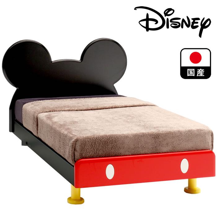 送料無料 木製 フレームのみ(コスチュームベッド ミッキーマウス)【シングルベットフレーム ディズニー ※ベットのみのご購入マット・シーツは含まれておりません】