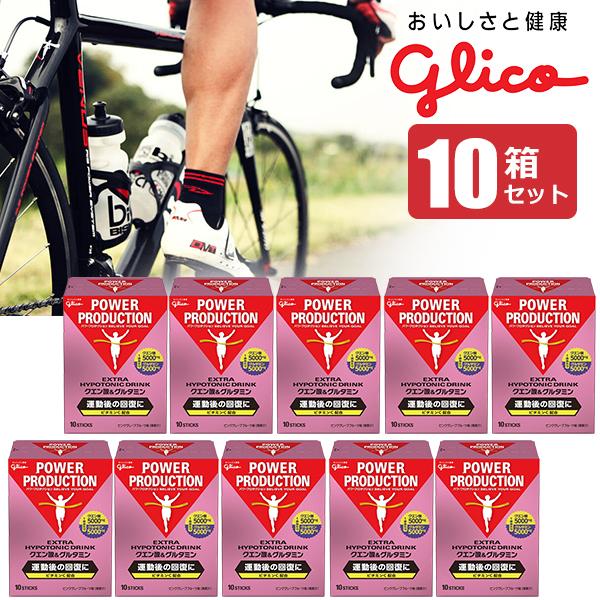 グリコ(glico) グリコ(glico) クエン酸&グルタミン [10箱セット]【80】高機能ドリンク (JAN:0104901005708364) 自転車 サプリメント bebike