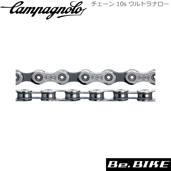カンパニョーロ(campagnolo) RECORD チェーン チェーン 10s ウルトラナロー CN6-REX 国内正規品