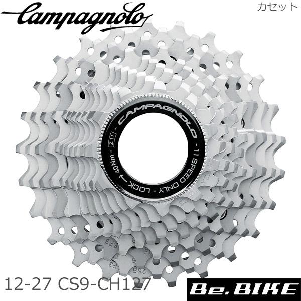 カンパニョーロ(campagnolo) CHORUS カセット/フリー カセット 11s 12/25 12/27 12/27(CS9-CH127) 国内正規品