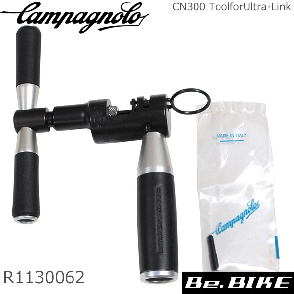 カンパニョーロ(campagnolo) TOOL (R1130062) ツール CN300 国内正規品 ToolforUltra-Link(11Sチェーン専用) (R1130062) TOOL 国内正規品, タマガワムラ:574a7c17 --- officewill.xsrv.jp