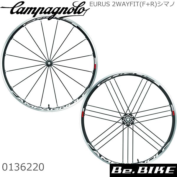 カンパニョーロ(campagnolo) EURUS 2WAYFIT(F+R)シマノ11s(14/15/16/17 9/10/11s(0136220) 自転車 ロード ホイール 国内正規品