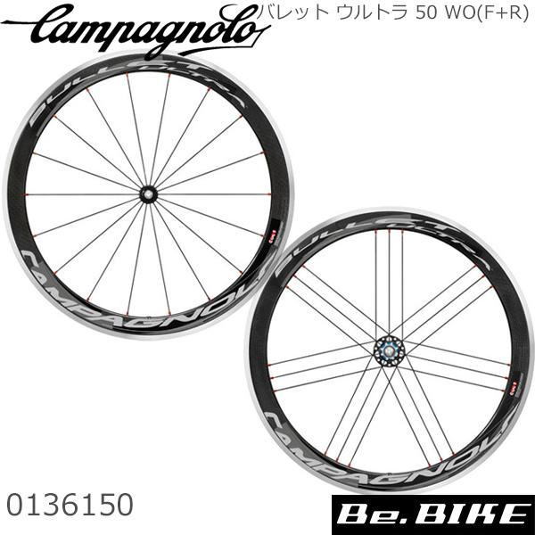 カンパニョーロ(campagnolo) バレット ウルトラ 50 WO(F+R)シマノ10/11s CULT ダークラベル 9/10/11s(0136150) 自転車 ロード ホイール 国内正規品