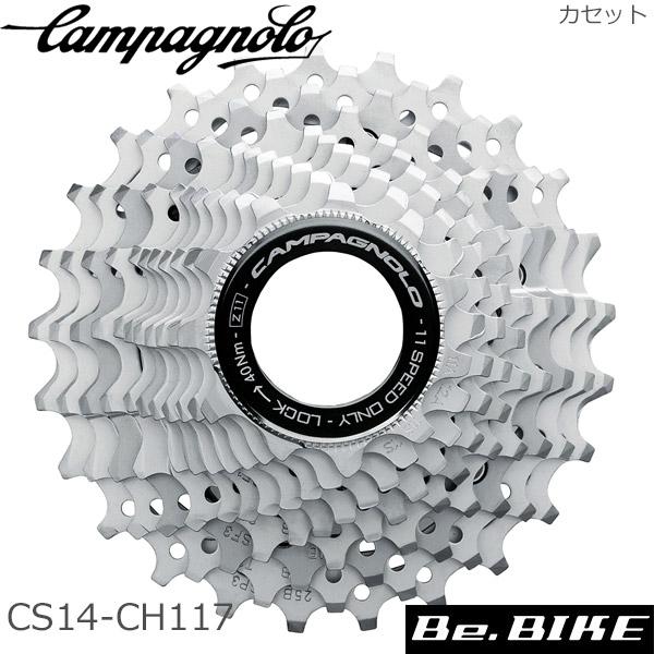 カンパニョーロ(campagnolo) CHORUS カセット/フリー カセット 11s 11/27 11/27(CS14-CH117) 国内正規品