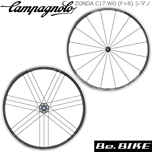 カンパニョーロ(campagnolo) 2017モデル ZONDA C17 WO (F+R) シマノ9/10/11s (0136480) 自転車 ロード ホイール 国内正規品