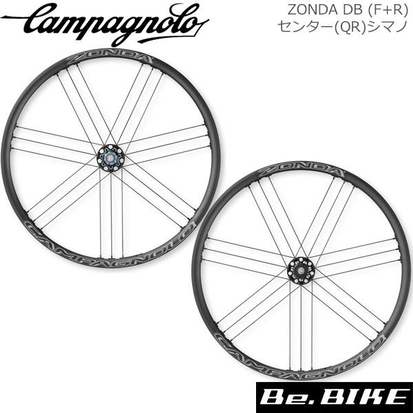 カンパニョーロ(campagnolo) ZONDA DB (F+R)センター(QR)シマノ (0136463) 自転車 ロード ホイール 国内正規品