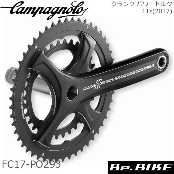 カンパニョーロ(campagnolo) クランク パワートルク 11s ブラック 172.5×39/53(FC17-PO293) 自転車 ギアクランク 国内正規品