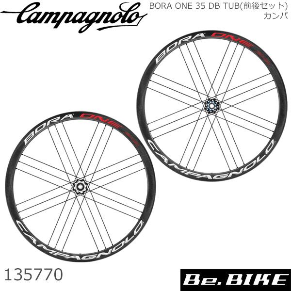 【超特価sale開催】 カンパニョーロ(campagnolo) BORA ONE 35 135770 DB TUB(前後セット)カンパ BORA 135770 自転車 ホイール 35 ディスクブレーキ, OSショップ:95683551 --- mediakaand.com