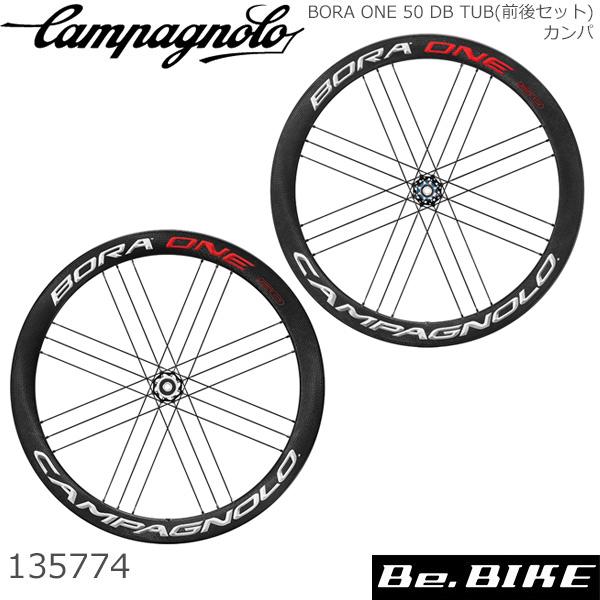 ランキング第1位 カンパニョーロ(campagnolo) BORA ONE BORA 50 DB TUB(前後セット)カンパ 135774 自転車 DB ホイール 135774 ディスクブレーキ, 米粉の匠 和楽堂:39bfb7db --- mediakaand.com