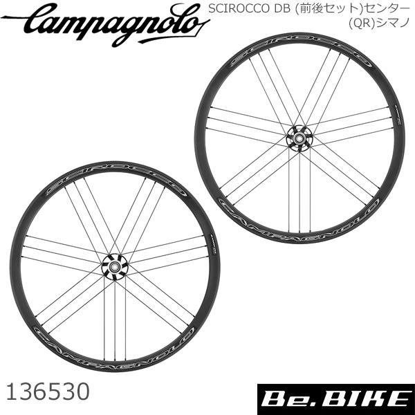 カンパニョーロ(campagnolo) SCIROCCO DB (前後セット)センター(QR)シマノ 136530 自転車 ホイール ディスクブレーキ