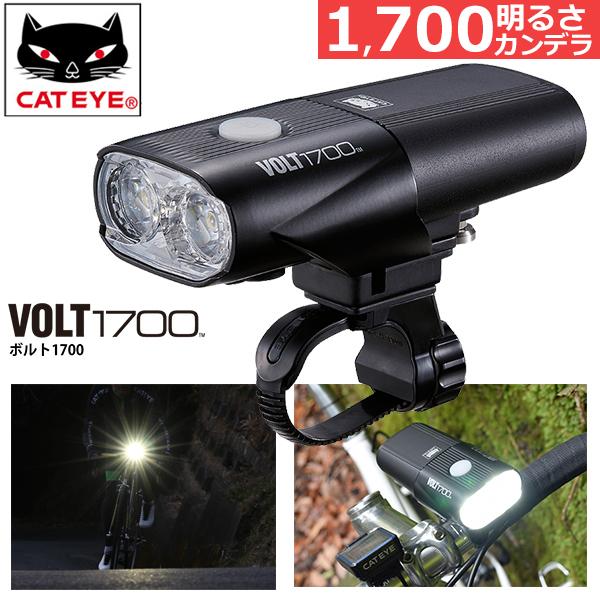 キャットアイ (CATEYE) HL-EL1020RC 超高輝度バッテリーライト VOLT1700 USB充電式 ヘッドライト フロント用 自転車 ライト (4990173031764)
