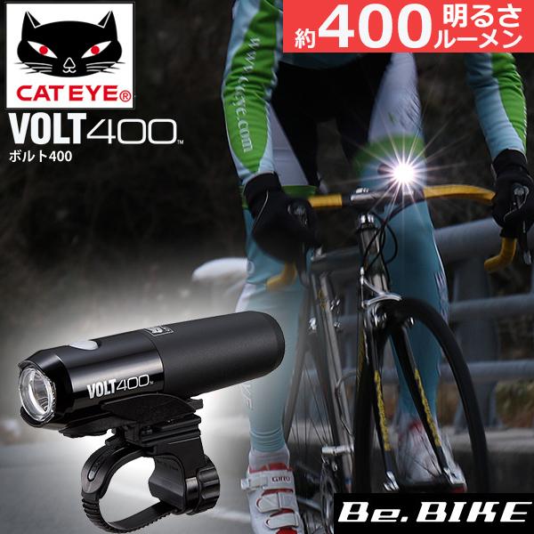 暗い夜道を安全に!後付けできる、自転車用ライトのおすすめを教えて
