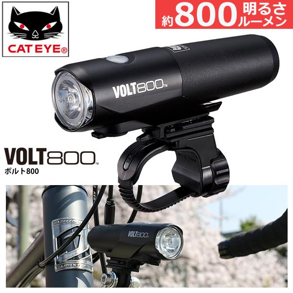 キャットアイ HL-EL471RC VOLT 800 LED ヘッドライト 自転車 ライト(4990173028948) フロント用 約800ルーメンの明るさ hl−471rc volt800