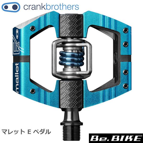 Crank 自転車 Brothers(クランクブラザーズ) マレット E E ペダル ブルー/ブルー 自転車 ブルー/ブルー ペダル ビンディングペダル, 早割クーポン!:9c2bd57e --- officewill.xsrv.jp