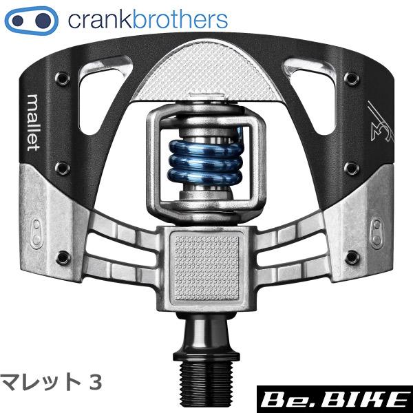 SEAL限定商品 お求めやすく価格改定 Crank Brothers クランクブラザーズ マレット 3 ペダル 2016~17 ブラック 自転車 ビンディングペダル ブルー 641300159885