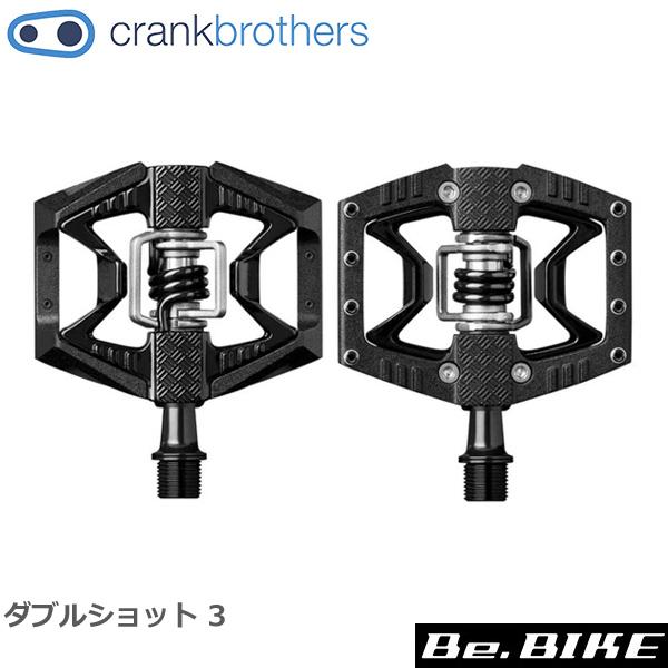 Crank Brothers(クランクブラザーズ) ダブルショット 3 ペダル ブラック(641300161116) 自転車 ペダル ビンディングペダル