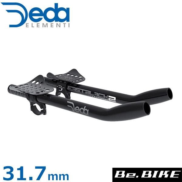 DEDA(デダ) FAST BLACK 2(31.7) 自転車 エアロバー/TTバー